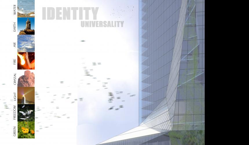 Concorso internazionale per una torre di uffici a Xiamen