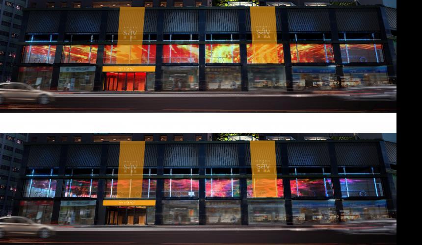 SAV HOTEL - HONG KONG
